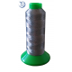 THERMOTECH N-4.6 : Non-insulated Heating Yarn